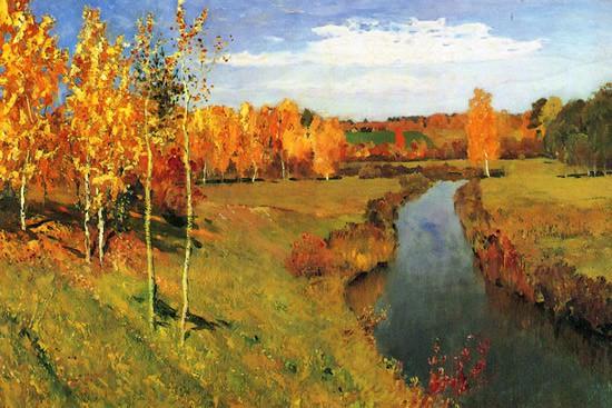 Сочинение эссе по картине золотая осень 4556